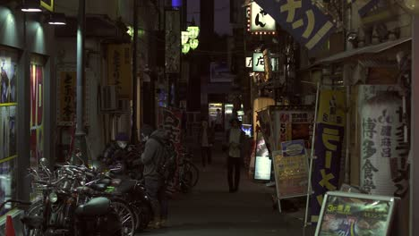 Dark-Alleyway-in-Tokyo-at-Night