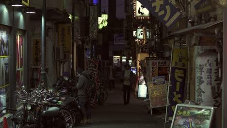 Dark-Alleyway-in-Tokyo-at-Night