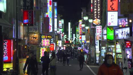 Looking-Down-Illuminated-Tokyo-Street