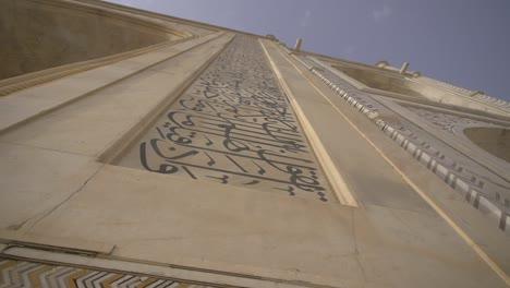 Panning-Across-Taj-Mahal-Wall
