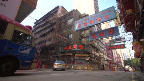 Low-Level-Shot-of-Hong-Kong-Street