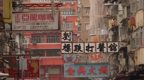 Advertisements-Over-Hong-Kong-Street