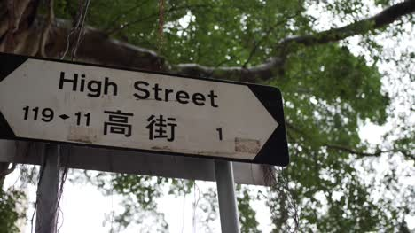 High-Street-Road-Sign-in-Hong-Kong