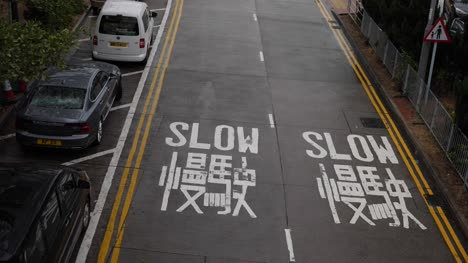 SLOW-Road-Markings-in-Hong-Kong