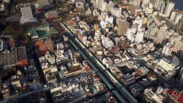 Tokyo-City-Suburbs-Aerial-Reveal