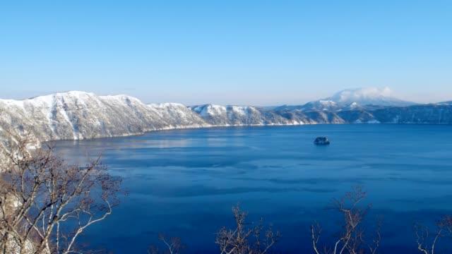 Lake-Mashu-in-Akan-National-Park-Hokkaido-Japan