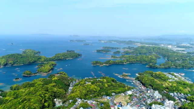 landscape-of-Kujukushima-island