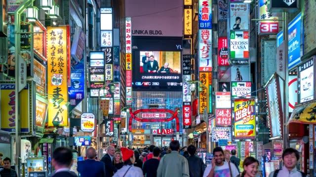 Night-timelapse-of-tourist-walking-at-Kabukicho-street-Shinjuku-Tokyo-Japan-4K-time-lapse