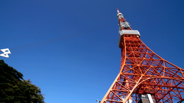 Tokyo-Tower-Japan