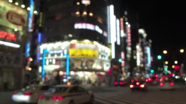 On-board---View-of-Tokyo-Shinjuku-Kabuki-cho-downtown-on-the-weekend-at-night-SoftFocus