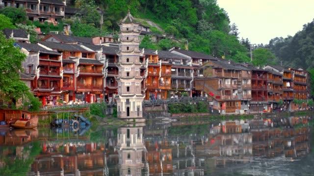 Feng-Huang-Ancient-Town-(Phoenix-Ancient-Town)-China
