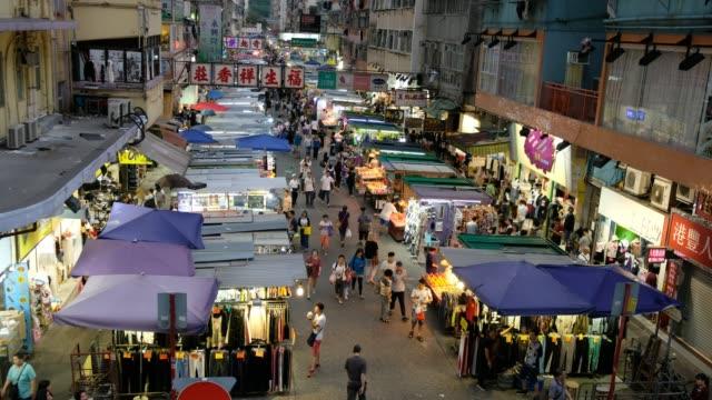 People-walk-in-the-wet-market-of-Mong-Kok-Hong-Kong