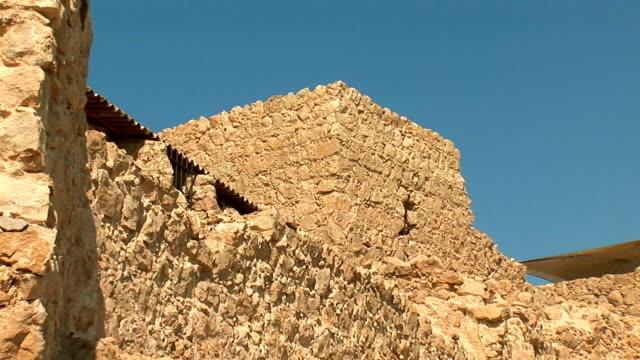 Masada-walls