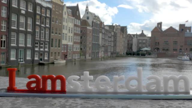 Mi-lema-de-amsterdam-en-el-fondo-de-la-ciudad-Países-Bajos