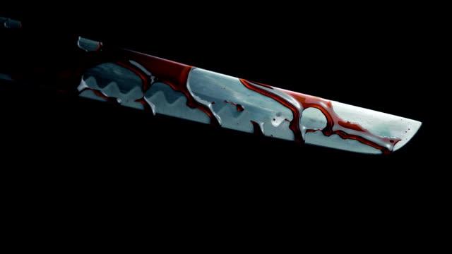 Sword-Blade-Drips-Blood
