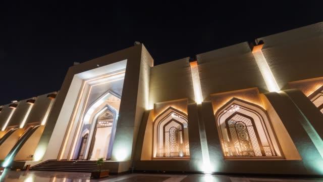 night-illumination-doha-city-mosque-front-panorama-4k-time-lapse-qatar