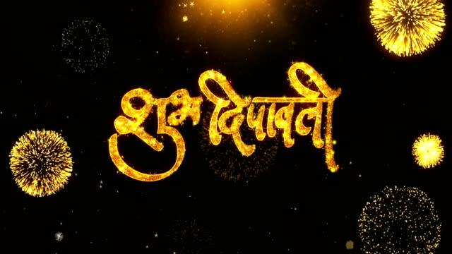 Feliz-Diwali-Dipawali-texto-saludo-Mostrar-deseos-con-oro-brillante-brillo-estrella-polvo-chispas-parpadeando-partículas-de-fuegos-artificiales-sobre-fondo-de-noche-de-negro-celebración-tarjetas-de-felicitación-tarjeta-de-la-invitación-28Happy-Diw