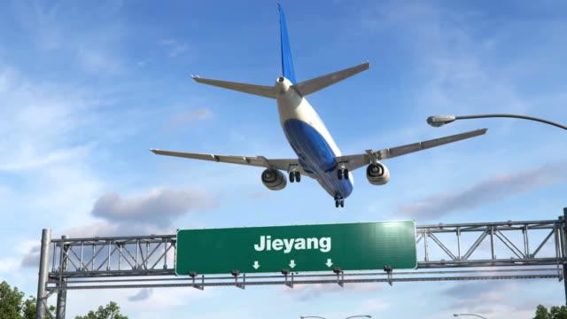 Jieyang-de-aterrizaje-de-avión