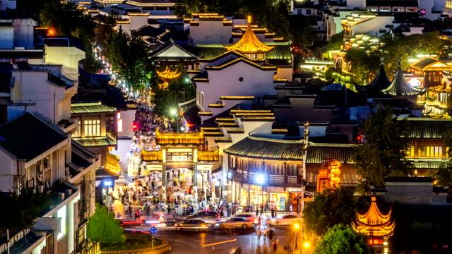 Time-Lapse-of-Nanjing-Confucius-Temple-scenic-region-and-Qinhuai-River-at-night-nanjing-landmark-