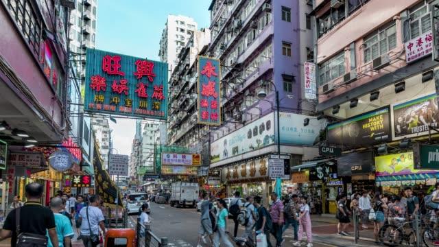 Hong-Kong-mong-kok-shopping-centre-time-lapse