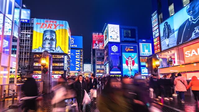 4K-Time-lapse-Namba-Zone-in-Osaka-crowded-people-at-Namba-Street-Market-in-Osaka-Japan