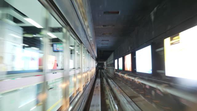 Guangzhou-Stadt-mit-der-u-Bahn-4k-china