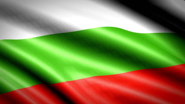 Bulgaria-Flag-Seamless-Looping-Animation-4K-High-Definition-Video