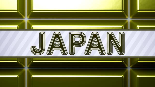Japan-Looping-footage-has-4K-resolution-