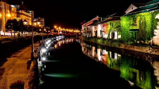 Otaru-Canal