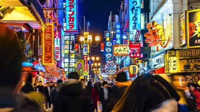 Time-lapse-Tourist-walking-in-Namba-Zone-in-Osaka-at-night-shopping-street