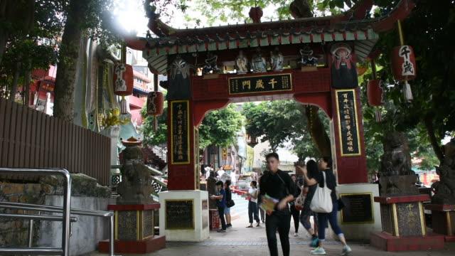 Tin-Hau-Temple-or-Kwun-Yam-Shrine-at-Repulse-Bay-in-Hong-Kong-China