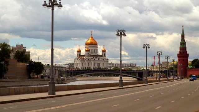 El-Kremlin-embankment