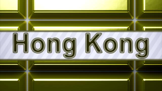 Hong-Kong-Looping-footage-has-4K-resolution-