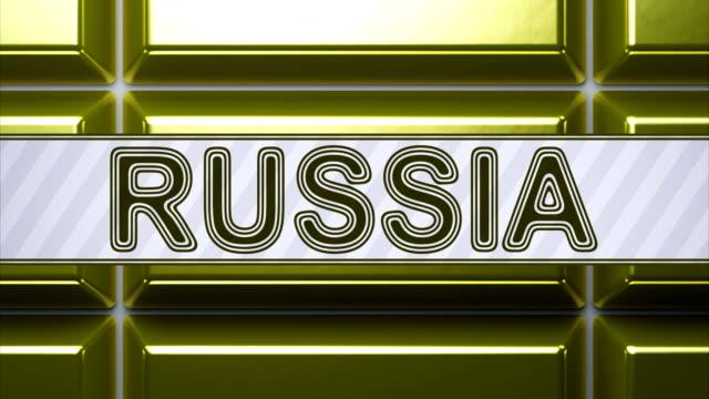 Russia-Looping-footage-has-4K-resolution-