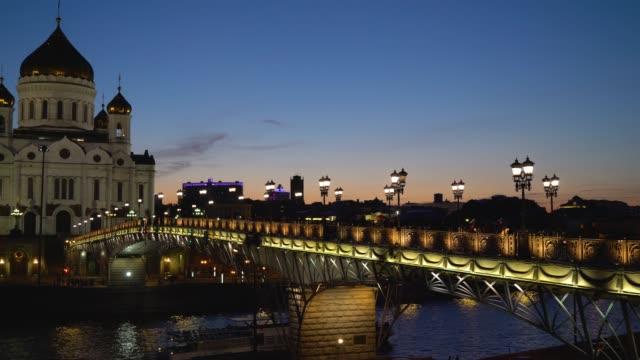 Moscú-Rusia-Panorama-nocturno-de-la-Catedral-de-Cristo-el-Salvador