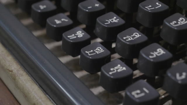closed-up-buttom-the-old-thai-language-typewriter
