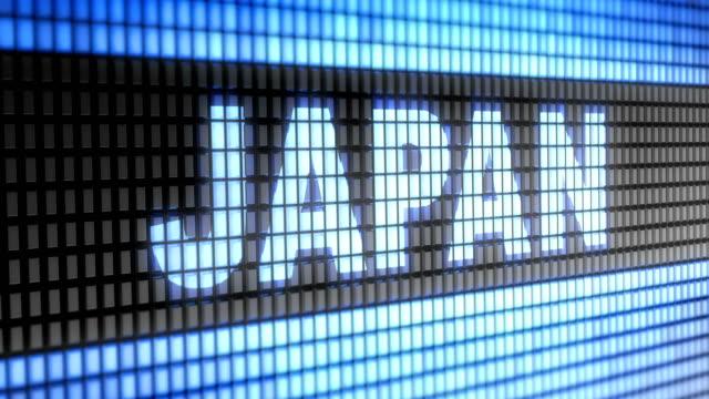 """Japan""-on-the-screen-Looping-"
