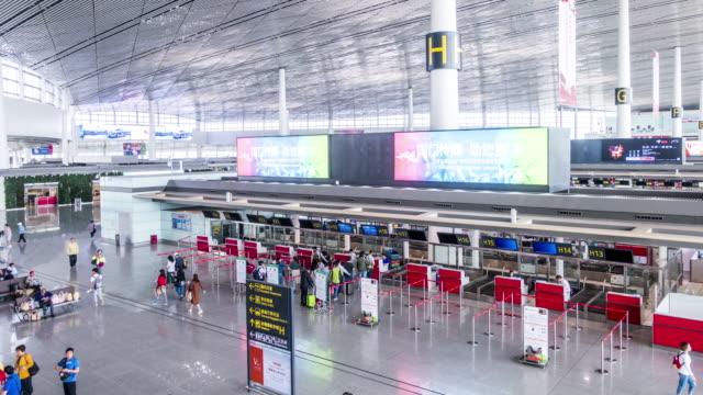 Airport-Interior