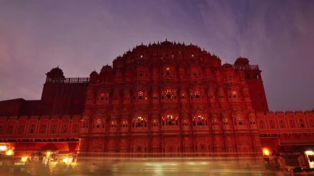 Hawa-Mahal--Palace-of-Winds-Jaipur-India-