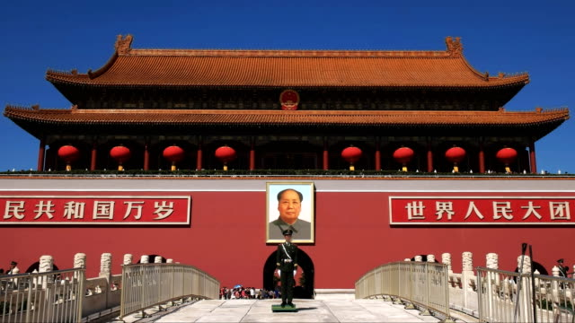 police-officer-stands-on-duty-at-the-forbidden-city-tiananmen-square