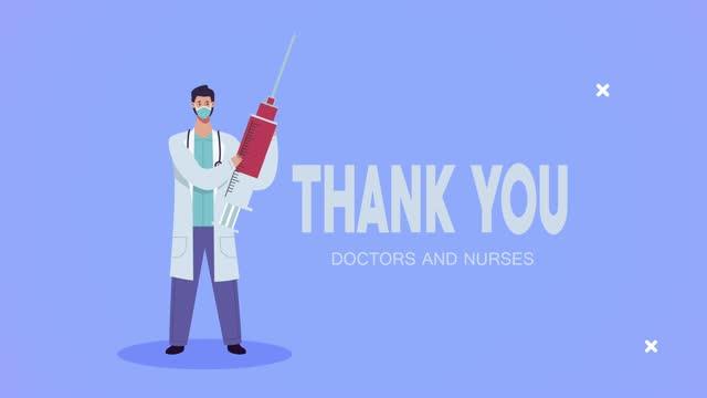 Dankeschön-Ärzte-und-Krankenschwestern-Schriftzug-mit-Arzt-Lifting-Impfstoff