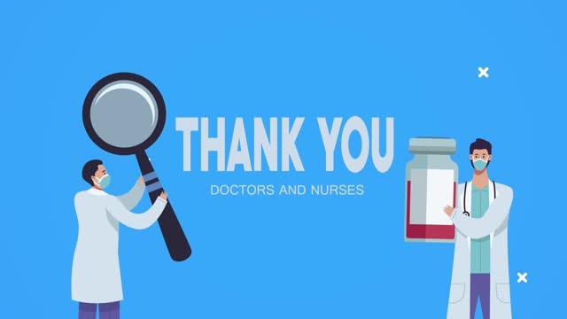 Danke-Ärzte-und-Krankenschwestern-Schriftzug-mit-Lupe-und-Impfstoff-Fläschchen
