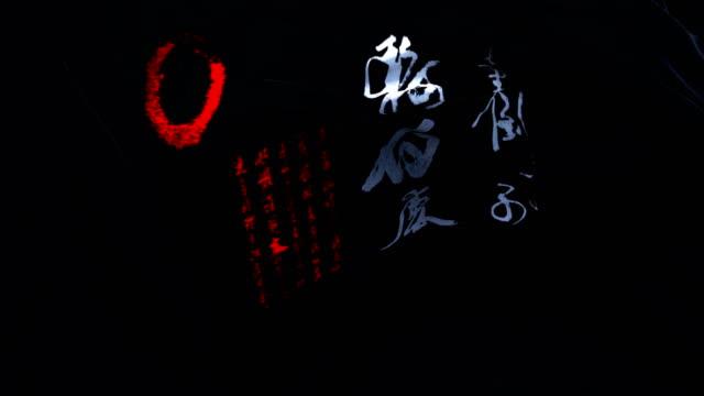 Samurai-o-bandera-Oriental-ondeando-en-el-viento-lenta-animación-4K-bandera-de-textura-de-tela-realista-suave-que-sopla-sobre-un-día-de-viento-continuo-fondo-de-bucle-sin-fisuras-