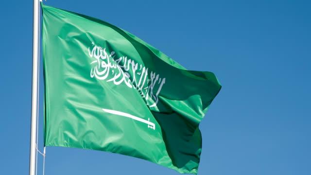 Flag-of-Saudi-Arabia-Waves-the-Wind