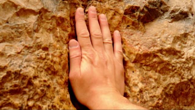 Jesus-Hand-Imprint---Via-Dolorosa-Jerusalem