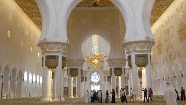 main-mosque-interior-4k-uae
