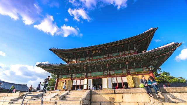 4K-turista-de-lapso-de-tiempo-en-el-Palacio-de-changgyeonggung-Corea-del-sur