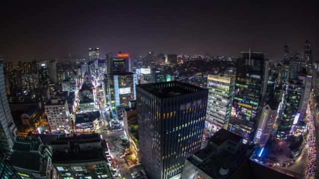 Gangnam-Seúl-Corea
