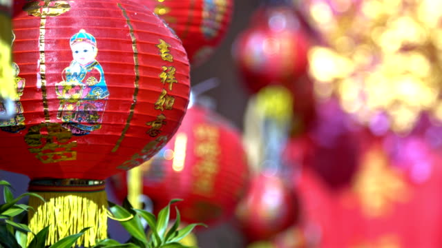 Chinese-new-year-lanterns-with-blessing-text