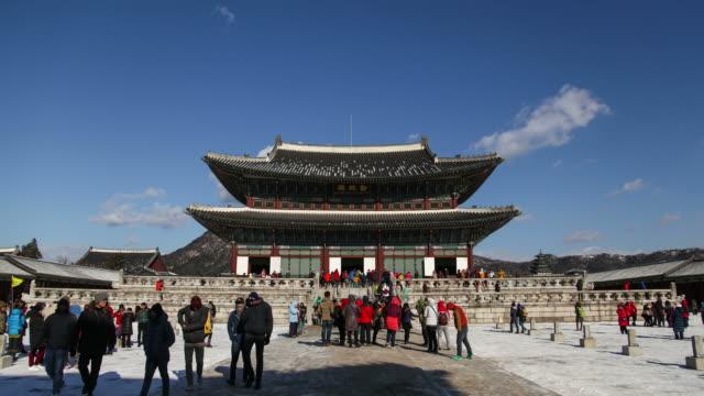 Winter-Landschaft-hyper-Erlöschen-des-Menschen-touring-Korea-Gyeongbokgung-Palace-